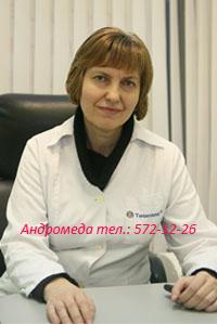 Болдырева Софья Рэмовна