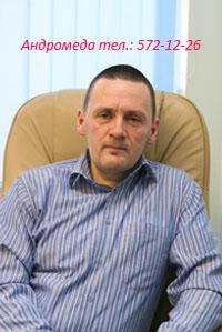 Бахар Станислав Маркович