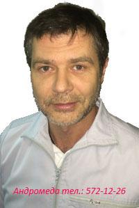Балин Дмитрий Викторович