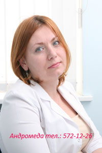 Логачева Ольга Александровна